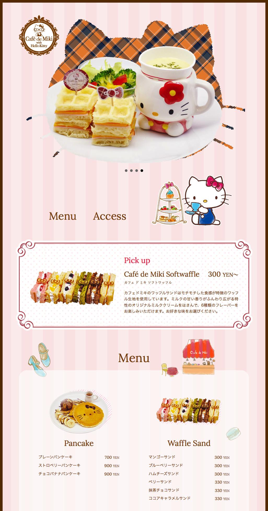 Café de Miki with Hello Kitty 姫路店 ウェブサイト