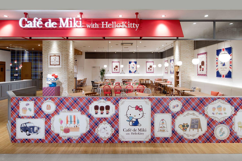 Cafe de Miki