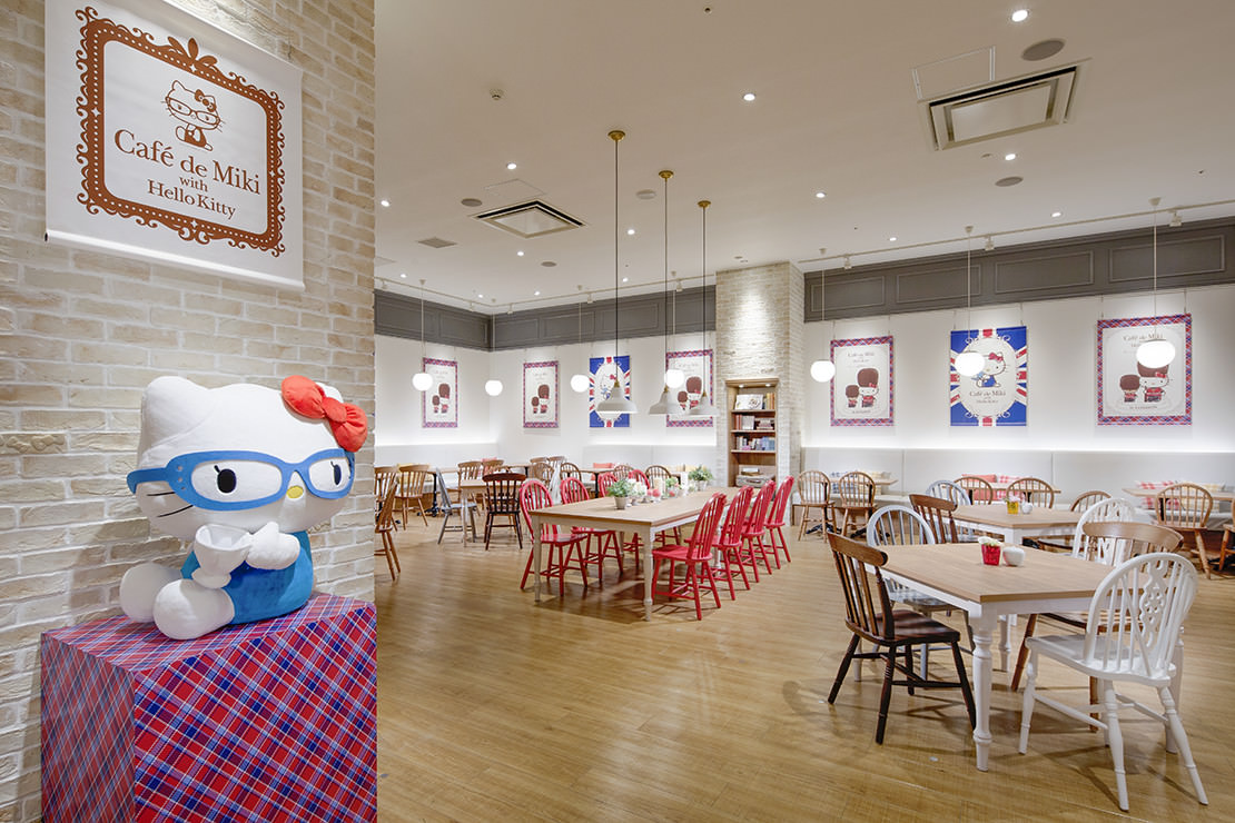 Café de Miki with Hello Kitty 店舗