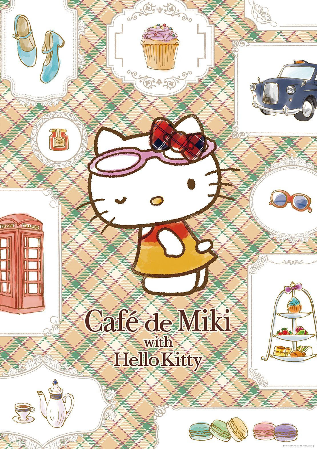 Café de Miki with Hello Kitty 店内掲示ポスター