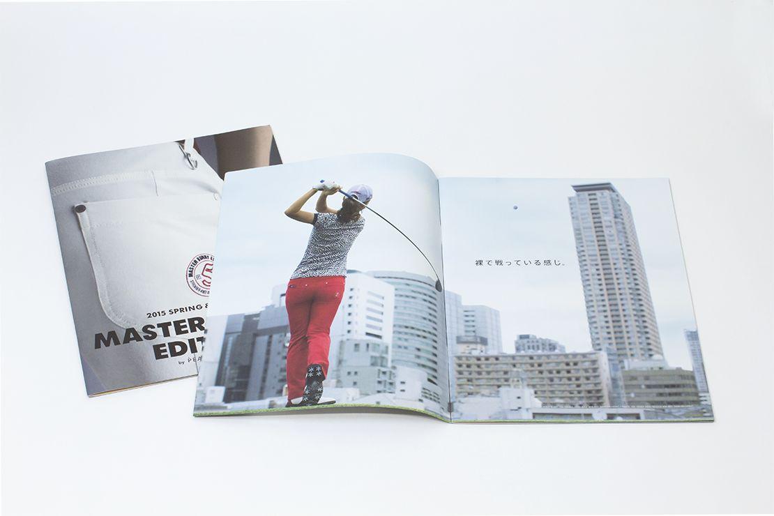 MASTER BUNNY EDITION カタログ