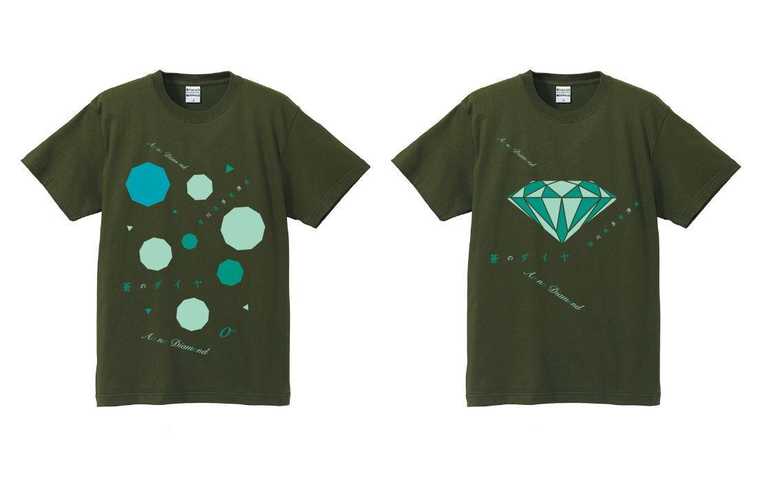 蒼のダイヤTシャツ