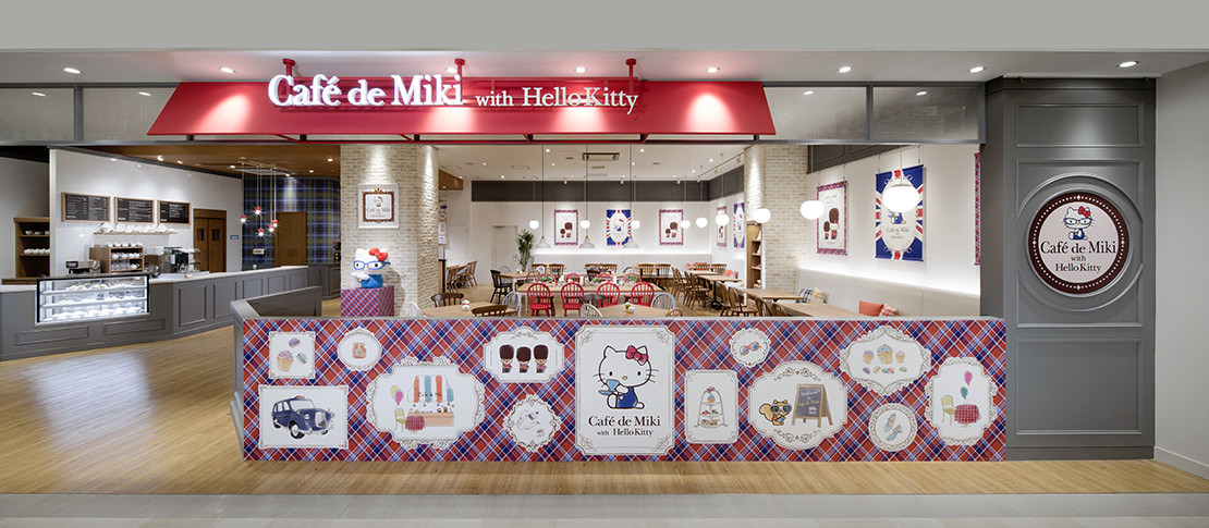 Café de Miki with Hello Kitty 店舗