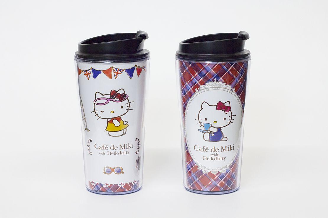 Café de Miki with Hello Kitty タンブラー