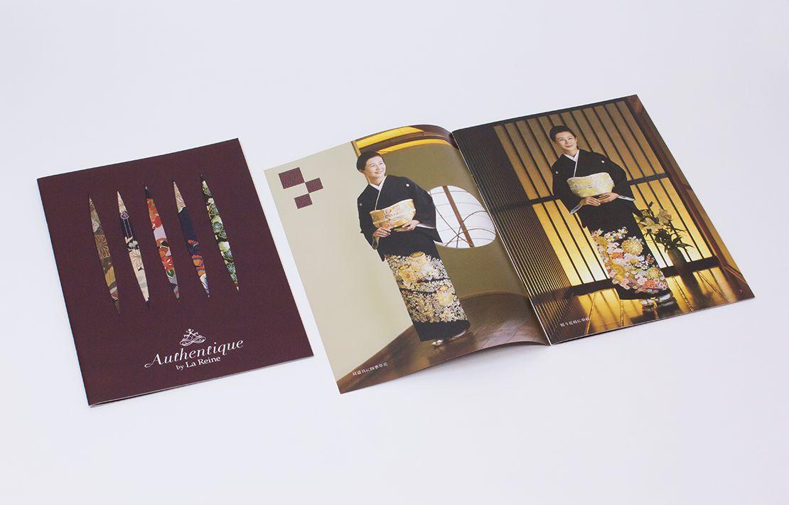 Authentique by La Reine ゲストカタログ